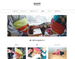 yuccoweb